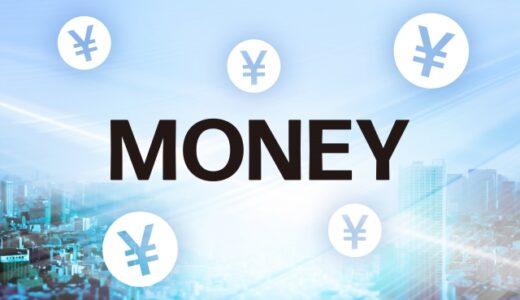 連続起業家が教える。億単位の儲かるビジネスを立ち上げる6つのポイントとは