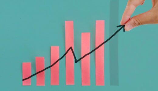 必ず成功するビジネスプラン作成のコツを大公開