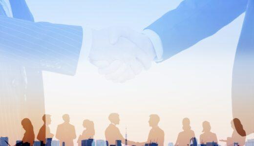 新規事業を成功させるための6か条を知っていますか?