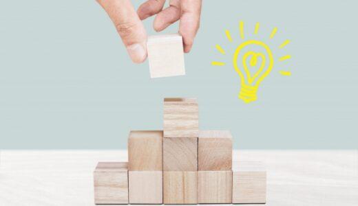 連続起業家が教える「新規事業のネタをサクサク思いつく方法」