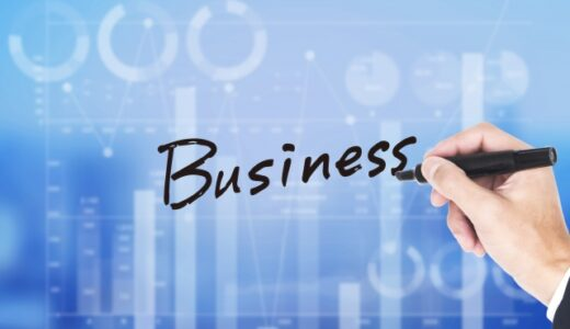 新規事業開発の成功は、プロセスづくりで90%が決まる!