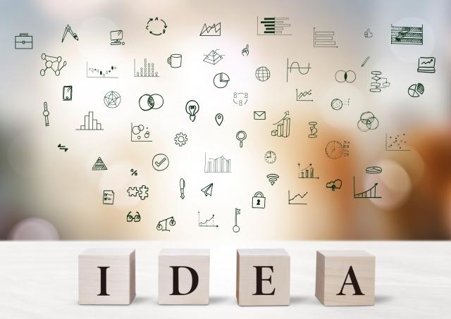 2.「発想スキル」アイデアをビジネスプランに変換する