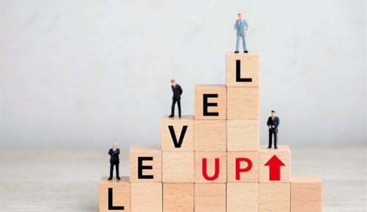 新規事業開発するなら必ず身につけておきたい、10個のスキルとは