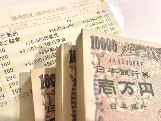 新規事業の資金調達は、日本政策金融公庫を徹底的に利用しよう