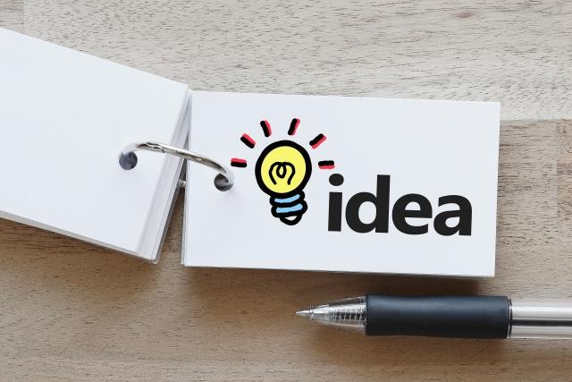 新規事業計画に必要なこと6点を紹介